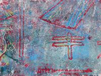 aegyptische-Zeichen-5